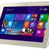 東芝のdynabook tab s80/s90をWindows10にアップグレードしてみた (Toshiba dynabook tab s80/s90 was try to upgrade to Windows10)
