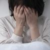 強迫性障害って辛い。もう疲れた••。症状や治るきっかけについて書いてみた。