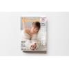 【メディア掲載】雑誌「anan」No.2131の「ぬくぬくお風呂ジャーナル」にてベビタブが紹介されました。