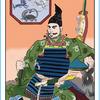 タロットカードの意味 皇帝