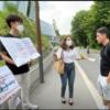 スイスのIOC本部を韓国系住民が包囲 2021/06/20