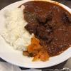 欧風スパイシーカレーライス ゴロゴロ牛肉 すごい食べ応え! 「川崎ステーキセンター」
