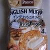 パスコの『イングリッシュマフィン4種のナッツ』