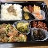 中区伊勢佐木町の「韓国家庭料理弁当 癒」で韓国弁当、オデン