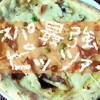 【コスパ最強】薪釜ナポリピザ「フォンターナ」の冷凍ピザがうますぎるから、みんなでピザパーティーしようぜ!