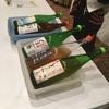 日本酒の日、ここ土佐でも一斉乾杯イベントがあったのでたまにはその日のうちにアップします。