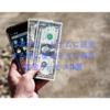 日本からベトナムに送金する時に使えそうな海外送金サービス3選