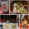 神田 日本酒バル 琥珀