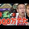 【モンスト】ジョヤベルン108戦でHANZOが600万ダメージ出した!!