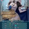【FEH】未来を選びし王女 カムイを使いたい!