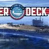 【Carrier Deck】空母航空管制