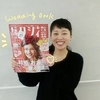 snowのプレ花嫁デザイナーたちが紹介する今月の「ゼクシィ3月号」/スノウも掲載中