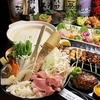 【オススメ5店】針中野・長居・西田辺・西成区・住吉(大阪)にある鶏料理が人気のお店