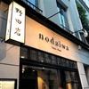 パリの鰻屋、野田岩に行ってきました。