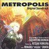 『メトロポリス ― オリジナル・サウンドトラック』