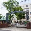 大阪女学院ヘールチャペル 登録有形文化財登録記念講演会『ヴォーリズ建築に抱かれて』