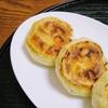 強力粉なし!厚皮でも美味しい薄力粉と豆腐のお手軽信州おやきエビキャベチーズ入りの作り方