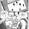 漫画家・佐々木マキに言った手塚治虫(マンガの神様)のひどいこと