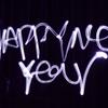 ありがとう2018年、こんにちは2019年