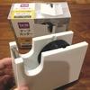 DCMブランドの白いテープカッター