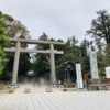【2020年1月27日】鹿島神宮へエア参拝!(知っておきたい日本の社寺シリーズ2)《前編》