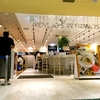 【今週のラーメン3365】 MENSHO SAN FRANCISCO (東京・新宿) A5黒毛和牛醤油らぁめん+プチリゾット&ピクルスセット 〜盆暮れに味わうレベル味の贅沢!ボンクレー級パワフルトッピング!