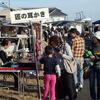 くらふとフェア蒲郡 2015