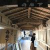 【滋賀】竹生島にある国宝『唐門』は豊臣秀吉時代の大阪城の遺構として現存する唯一のもの