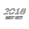 2018年ヒット商品速報!平成最後のトレンドは?