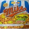 東洋水産 マルちゃん マイク・ポップコーン 焼きそば バターしょうゆ味 [ラーメン]