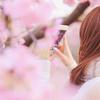 差し色ピンクが鍵。ファッションに取り入れたい、春アイテムまとめ