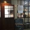 静岡ホメオパシー&自然療法ワークショップ