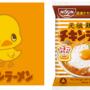 NHK「まんぷく」効果!? 日清食品「チキンラーメン」が史上最高売上を記録