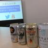キミだけに教えるヨ!DevRel Meetup in Tokyo #27 に潜入