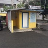 石垣島⑳ユーグレナモール近接「まるくに有料駐車場」