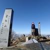 【東京都最高峰】雲取山の主要登山ルートまとめ【標高2017メートル!】