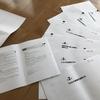 初校のゲラ(試し刷り)が届きました ~「プロを目指す人のためのRuby入門」制作レポート