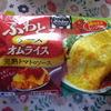 ニッスイ デリシャスKitchen ふわとろチーズオムライス 完熟トマトのソース