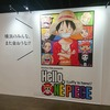 Hallo,ONE PIECE展
