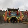 四川、重慶フリー旅行IN春節 (7) 松州古城とチベット族