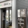 高野駅に初めて行きました。