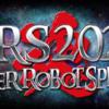【ライブレポ】スーパーロボット魂 2021 (2021.04.24)