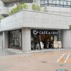 CAFE de CRIE  カフェ・ド・クリエ 小手指南口店