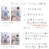 みんなで作る!手書きバレエノート☆お家バレエ入門応援企画(1)足のポジションとプリエ - 印刷OK!