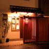 【オススメ5店】熊本市郊外(熊本)にあるワインが人気のお店