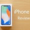 iPhone X ホワイトモデル 実機レビュー!