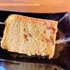 11月のシフォンケーキは『ラムレーズン』