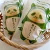 【小竹の笹だんごパン】上越のかわいいパンダ
