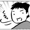 「はてなブログで障害児育児の漫画を描いているけど、炎上する? 仕事に繋がる? 漫画家になれる?」