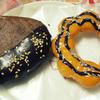 ミスタードーナツ 焼き栗ドーナツ チョコ,ポン・デ・パンプキン